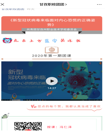 QQ图片20200403202953.png